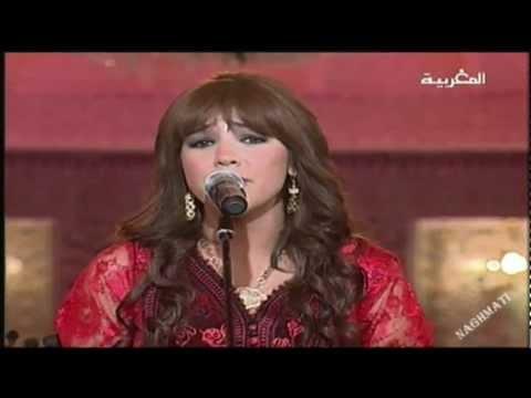 Meryem  Chajri _3la Ghafla *    مريم الشجري ـ على غفلة