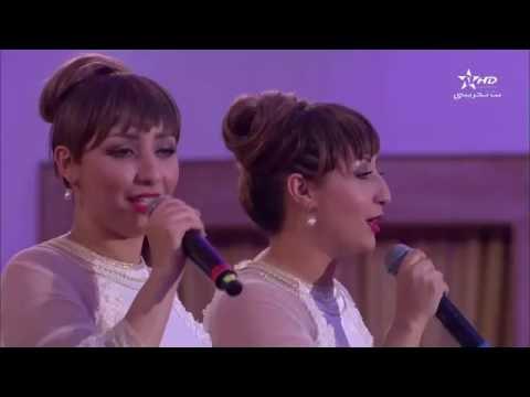 Safae et Hanaa - Ya Hbabi 2016
