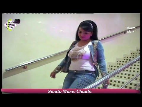 Chaabi 2015 / Bent El Hawat - Mazala Sghira Wlabsa lhijab