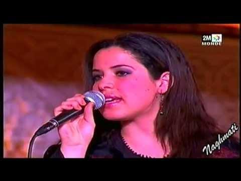 Malhoun-Sanae Marhati - Chamaâ - الملحون ـ سناء مرحتي ـ الشمعة