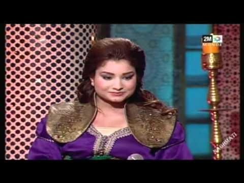 Asmaa Lazra9 -Yak  2a Jar7i*  المغرب ـ أسماء لزرق ـ ياك أجرحي