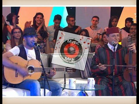 issam Kamal et Oulad Bouazzaoui 2016 - L3ar ya L3ar