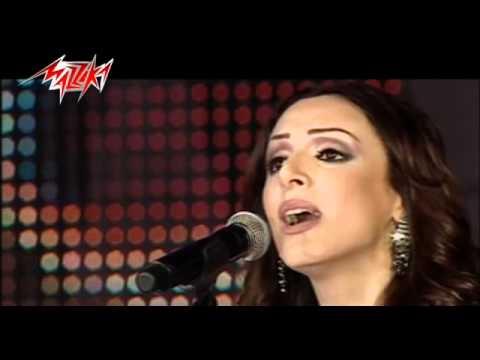 Sidi Wesalak - Angham سيدى وصالك - حفلة - انغام