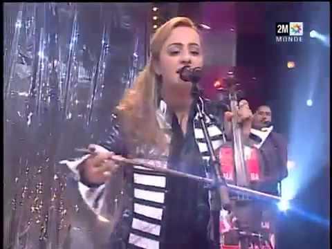 Chaabi Zina Daoudia  2014 - Lala 3icha nayda