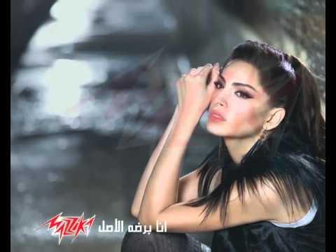 Ana Bardo El Asl - photo - Amal Maher انا برضه الاصل - صور - امال ماهر