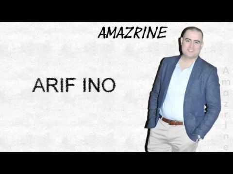 Amazrine 2015 / Arif Ino