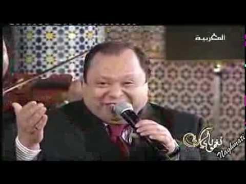 Fouad Zbadi - Ya L'Ghadi F'Tomobile *فؤاد زبادي- يا الغادي في طوموبيل