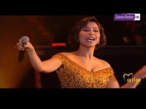 Sherine Mawazine 2016 Tariqi / شيرين موازين 2016 طريقي
