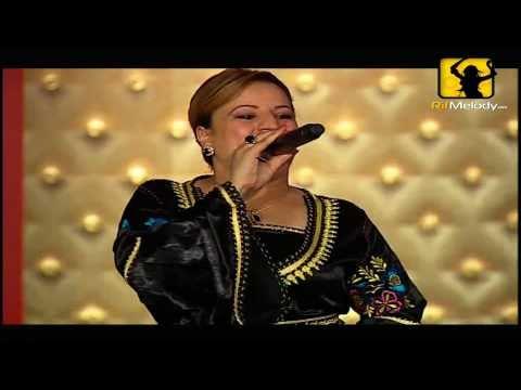 Laila Chakir 2010 - Arham inoe Imghar HD