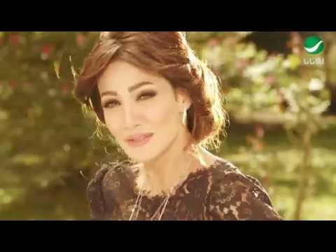 Diana Haddad - Al Ared Ghannat  / ديانا حداد - الأرض غنت - فيديو كليب