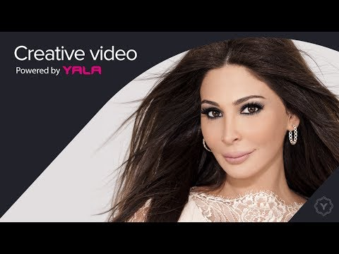 Elissa - Arably / اليسا - قربلي