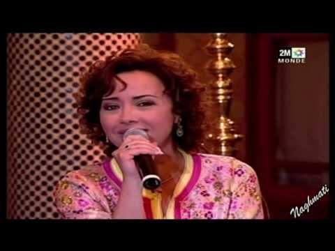 Karima Skalli - Set El 7abyeb 2014  كريمة الصقلي ـ ست الحبايب