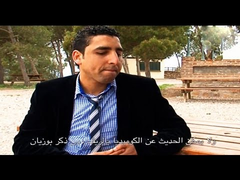INTERVIEW With Bouzian 2011 HD