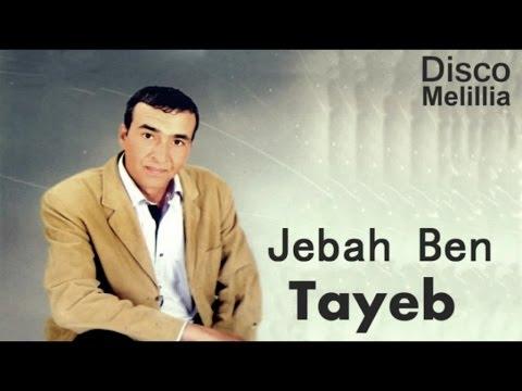 Jebbah Ben Tayeb - Mana Rhama Danikh