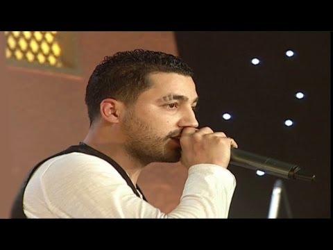 ilyas Elmaghrabi 2013 - Naqas Zi Alhob Nem HD