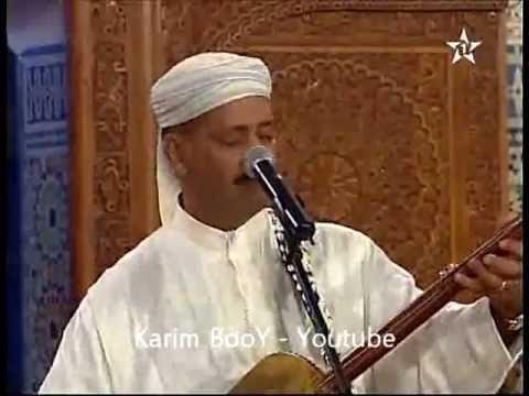 Hamid El Kasri - Kachkoul Gnawi - حميد القصري - كشكول أڭناوي