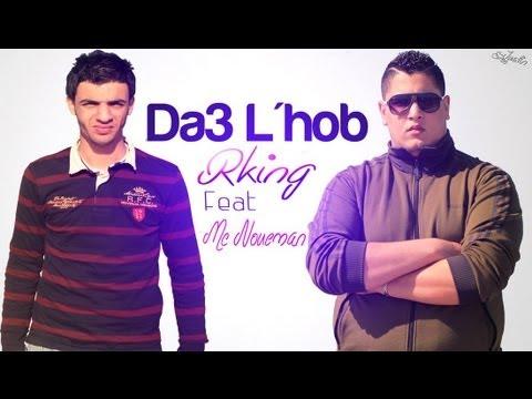Rking - Feat Mc Noumane - Da3 Lhob
