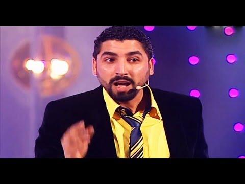 Bouzyan 2011 - Hdhayi Ach Hdikh HD
