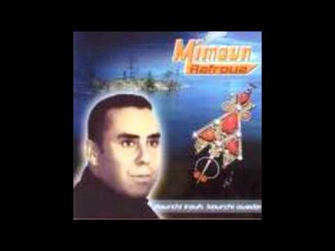Mimoun Rafrou3 - Ayema  Toughay Damazian