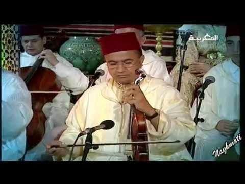 Tarab Andaloussi- Abderrahim Abdelmoumen -   الطرب الأندلسي ـ عبدالرحيم عبدالمومن
