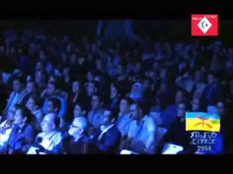 Khalid IZRI Live Paris