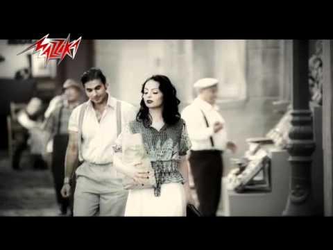 Fe Had Eshtakalak - Diana Karazon فى حد اشتكالك - ديانا كرزون