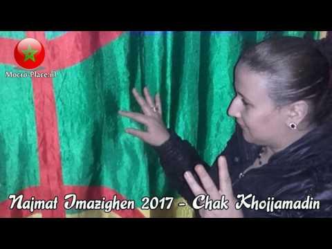 Najmat Imazighen 2017 - Chak Khojjamadin