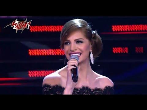 Welad El Naharda - Amal Maher ولاد النهاردة - أمال ماهر