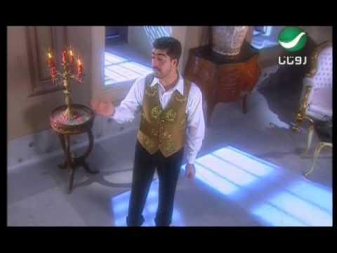 Mohammad Al Mazem Assaa Ma Akhteet -  محمد المازم - عسى ما اخطيت