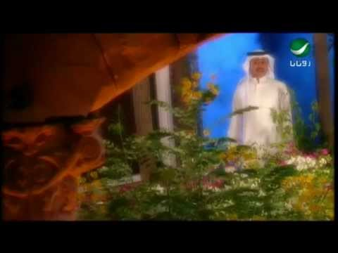 Abdul Rahman Al Huraibi Akher Akhbarak  عبد الرحمن الحريبى - اخر اخبارك