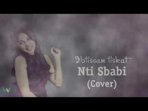 Ibtissam Tiskat 2017 -  Nti Sbabi / ابتسام تسكت - نتي سبابي