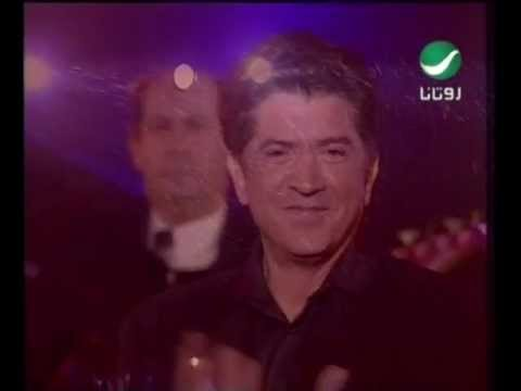 Walid Toufic Ya Lail وليد توفيق - ياليل