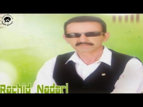 Rachid Nadori - Nach Ghakagh Dirabhar