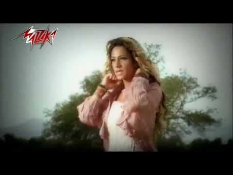 Law Yesaalouni - Diana Hadad لو يسألونى - ديانا حداد