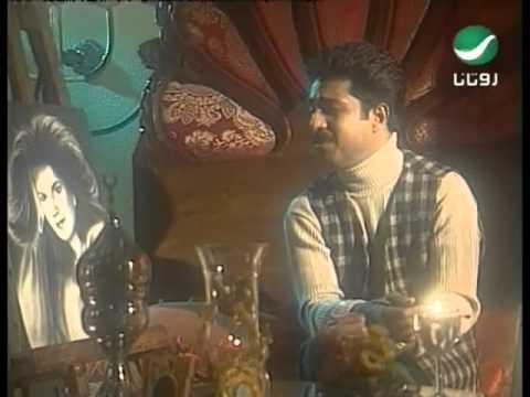 Rashed Al Maged Aghla Habibah راشد الماجد - اغلى حبيبة