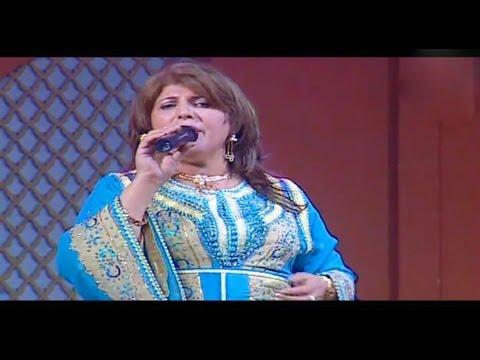 Najat Tazi 2011 -Wahawar khafi al3ziz HD