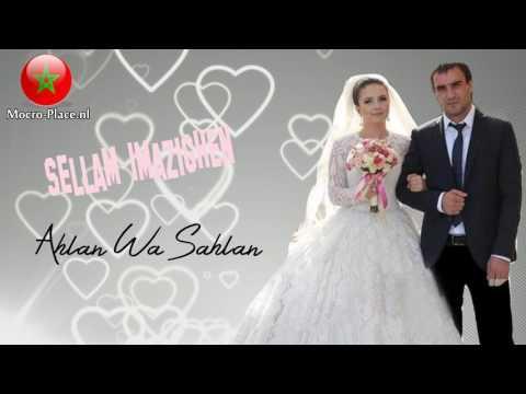 Sellam imazighen - Ahlan Wa Sahlan