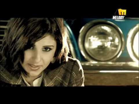 Reem - Ana Astahel - ريم - أنا أستاهل