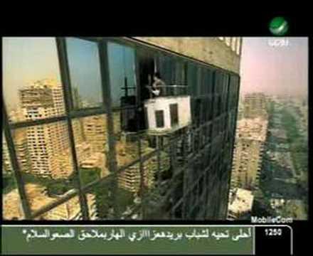 3amel 3amla - Iheb Taoufik