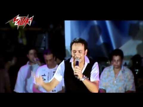 Harakat - Moustafa Amar حركات - حفلة - مصطفى قمر