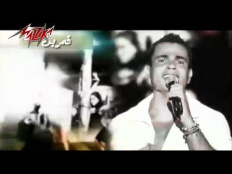 Amarain - Amr Diab قمرين-حفلة - عمرو دياب