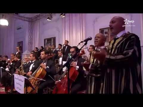 Fathallah Lamghari - Nidae al Hassan