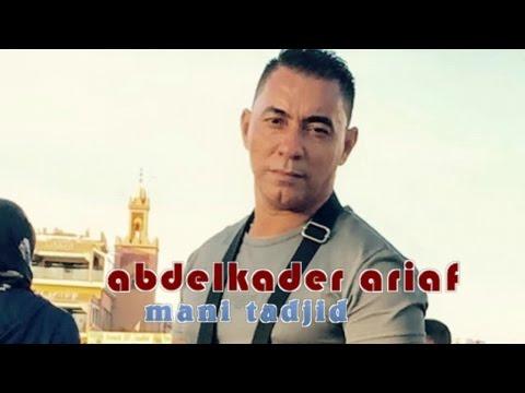 Abdelkader Ariaf - Mani Mani Tajid