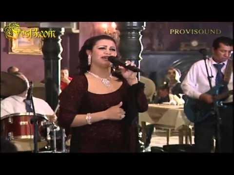 Cheba Wafae - Clip cha3bi 2 - الشابة وفاء