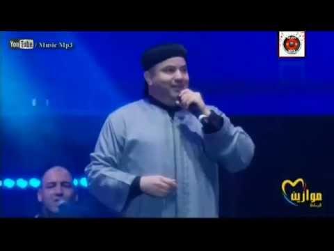 Hajib - Sahrat Mawazine 2016 حجيب - سهرة موازين