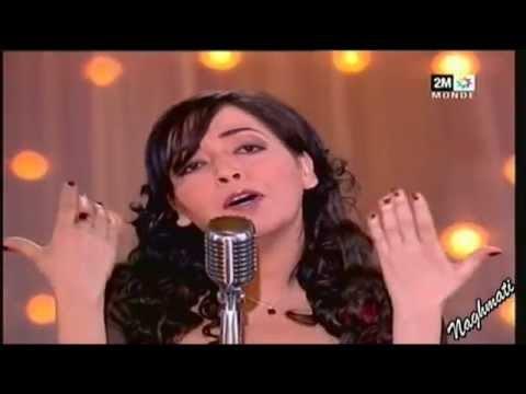 Fadwa Al Malki - Wa3di - فدوى المالكي ـ وعدي