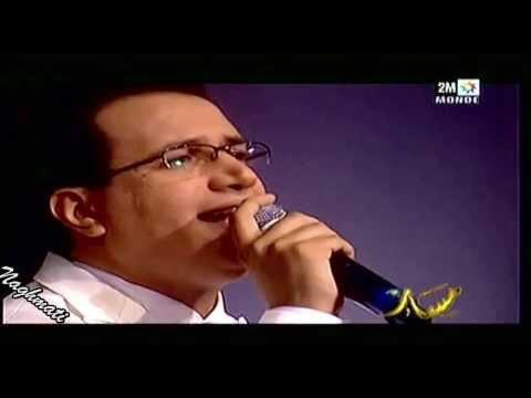 Abdelali Anouar - Mamenak Zouj    * عبد العالي أنور ـ ما منك زوج