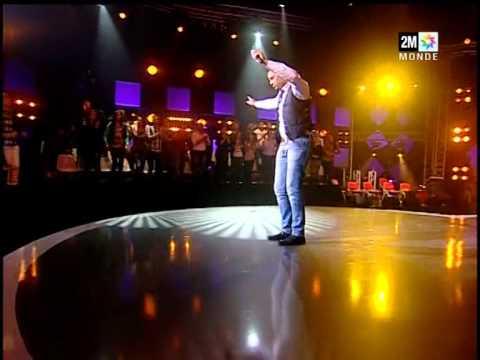 Amine Jad 2014 - Siro Gololha