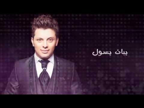 Hatim Ammor - Khadija 2014 - حــاتم عمور - خديجة