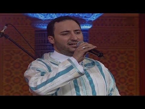 Ahmed Boutaleb 2013 - Allah o Allah HD